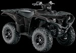 Yamaha YFM700PSEB Grizzly Special Edition 2016
