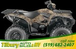 Yamaha Grizzly 2016