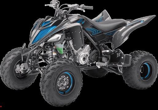 Yamaha raptor 700r se 2017 new atv for sale in ste adele for Yamaha raptor dealer