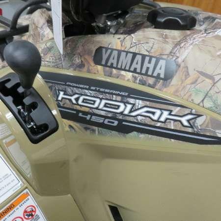 2018 Yamaha Kodiak 450 EPS Beige Photo 4 of 7