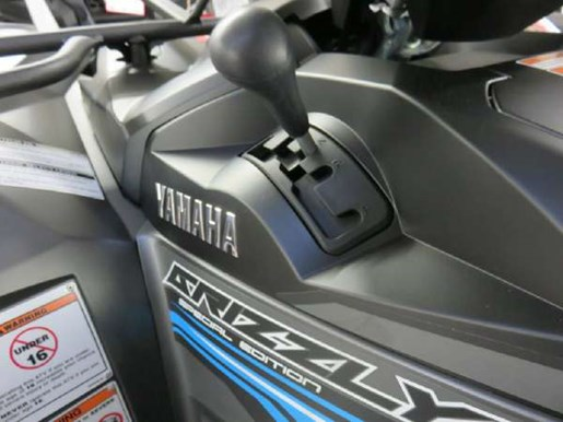 2018 Yamaha Grizzly EPS Gray Photo 7 of 7