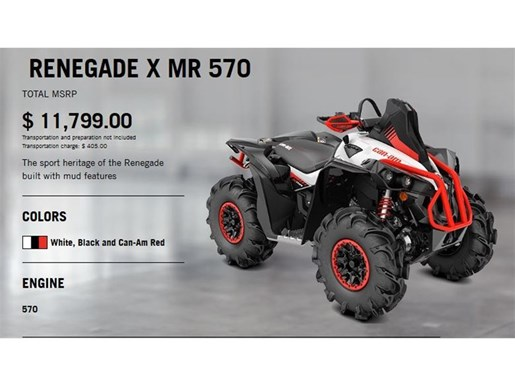 2018 Can-Am Renegade X mr 570 Photo 2 of 8
