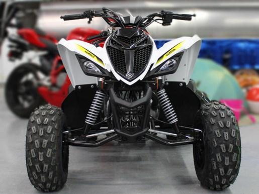 2018 Yamaha Raptor 90 Photo 2 of 5