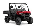 2018 Can-Am Defender DPS™ HD8 Intense Red