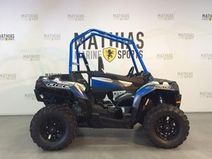 Polaris ACE 570 SP 2016