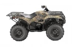 Yamaha Kodiak 700 - Realtree® Xtra™ Camouflage 2016