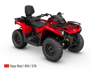 Can-Am Outlander Max 450 2018