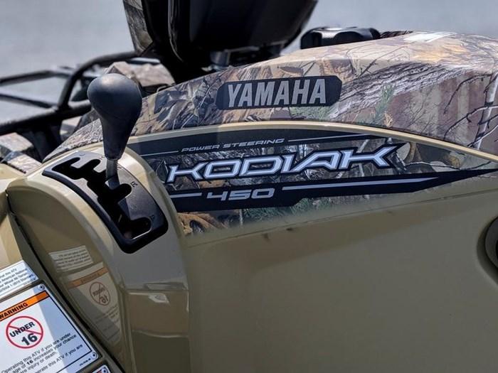 2018 Yamaha Kodiak 450 EPS Beige with camo graphics Photo 9 of 11